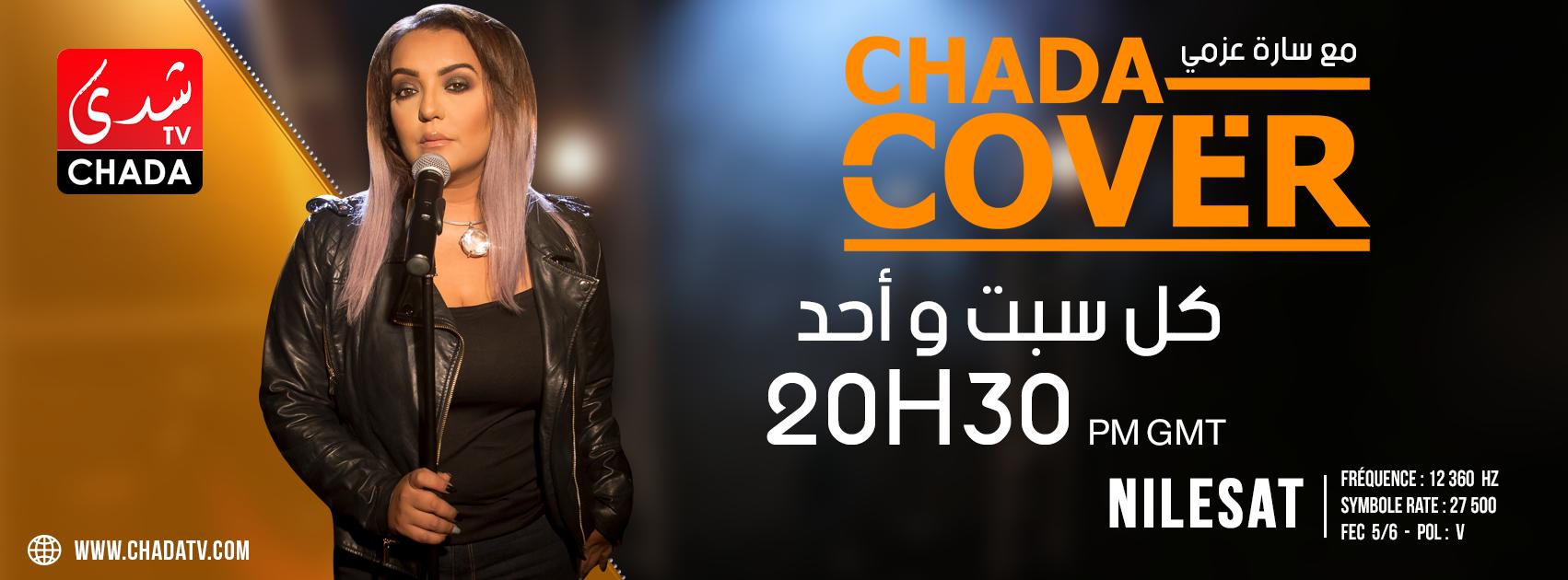 Chada cover