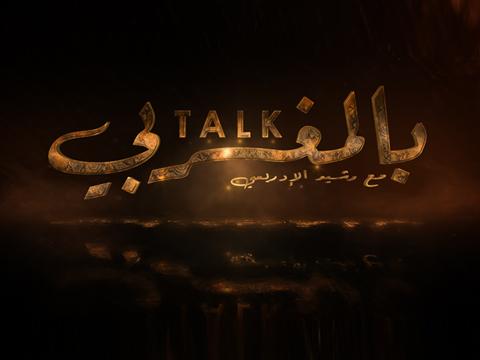 talk بالمغربي