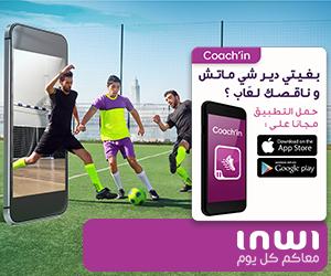 inwi Coach'in