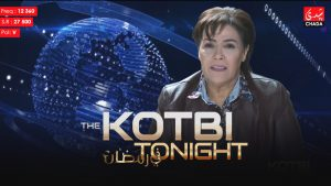 لأول مرة الفنانة سعاد حسن تقدم نشرة الأخبار في برنامج THE KOTBI TONIGHT