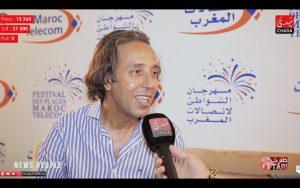 تفاصيل مشاركة الفنان سعيد مسكير في النسخة السابعة عشر لمهرجان الشواطئ لإتصالات المغرب