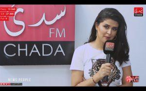 تصريح الفنانة المغربية سلمى رشيد بعد فوزها بجائزة افضل فنانة عالمية للعام 2018 بمهرجان IARA AWARDS