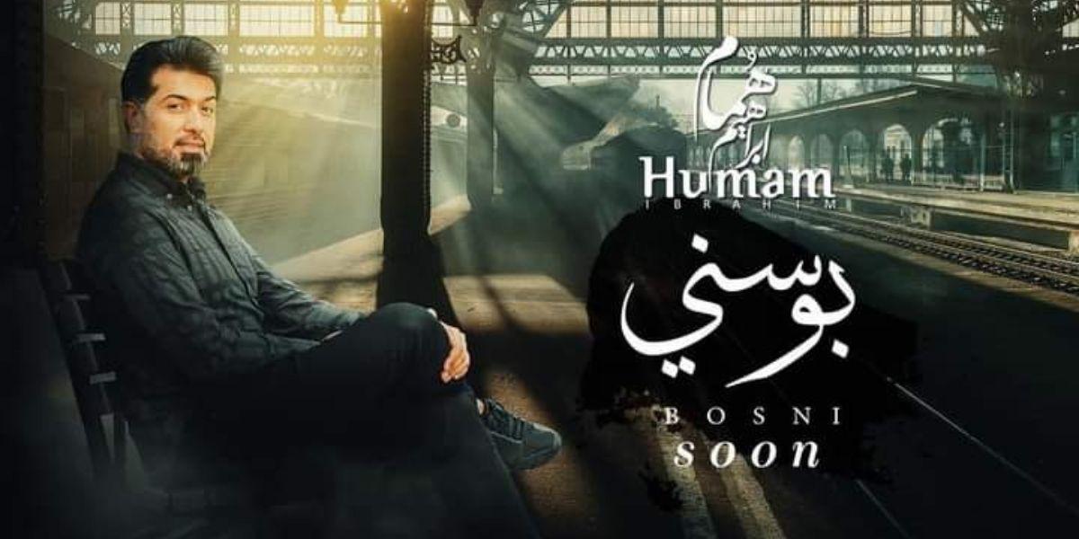 أطلق الفنان العراقي همام إبراهيم أغنية جديدة بعنوان بوسني عبر قناته الخاصة على موقع رفع الفيديوهات اليوتيوب